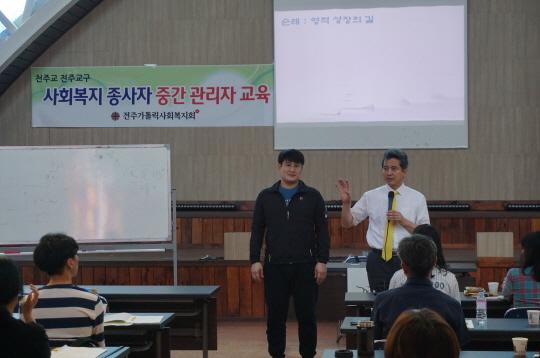 중간관리자 교육 015.JPG